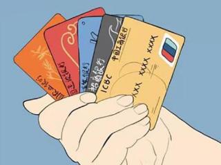 信用卡长期不用被暂停使用怎么办?还能再恢复使用吗? 资讯,信用卡成睡眠卡怎么办,信用卡被冻结怎么解冻