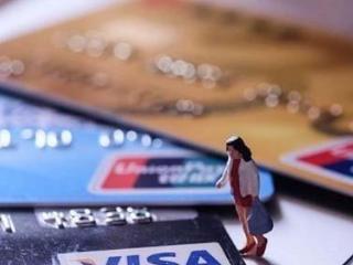 未激活的信用卡能够刷卡使用吗?看完你就知道了 问答,信用卡,没激活的信用卡能刷吗