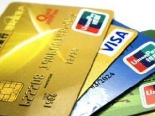 信用卡被封了怎么解除?哪家银行风控最严? 攻略,信用卡被封,信用卡解封