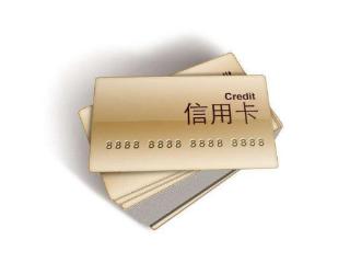 信用卡刷卡手续费是什么意思?它要怎么算呢?来看吧! 问答,信用卡刷卡手续费咋算,信用卡刷卡手续费是啥