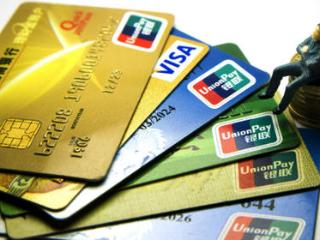 使用信用卡各种优惠时,要注意什么才不会被骗? 优惠,信用卡优惠,信用卡优惠陷阱