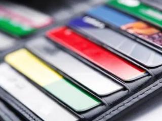 什么情况下工商银行信用卡会被降额? 攻略,信用卡被降额,工商银行信用卡被降额