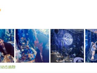 """杨洋晒照庆生,王彦霖送祝福""""兄弟,生日快乐!""""哥俩感情真好 动态,杨洋生日照片,杨洋王彦霖关系,杨洋个人资料"""