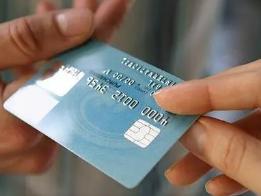 平安银行信用卡适合年轻人的有哪些?我们来看看 推荐,平安信用卡推荐,爱奇艺信用卡介绍