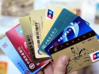 中信银行i白金信用卡可以免费换机票吗? 优惠,信用卡换酒店,信用卡换机票,中信银行信用卡