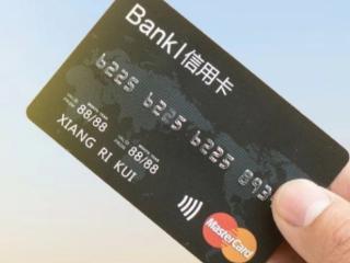 信用卡如何刷卡最正确?技巧分析介绍 技巧,信用卡刷卡,信用卡刷卡技巧