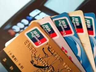 信用卡取现会影响征信吗?信用卡取现还有什么影响? 资讯,影响个人征信,信用卡取现