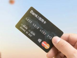 信用卡积分余额该怎么使用,光大信用卡积分使用方法 积分,信用卡积分,光大信用卡