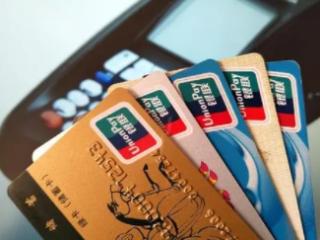 建设银行信用卡刷卡有什么限制?哪些交易是违规行为? 资讯,信用卡刷卡限制,建行信用卡限制