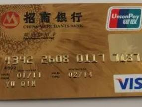 招商银行信用卡,不同卡种积分累积规则是什么? 积分,信用卡积分,招商银行信用卡积分
