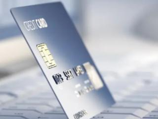 招商银行信用卡积分有效期多久?积分怎么合并? 积分,信用卡积分有效期,招商银行信用卡积分,信用卡积分合并