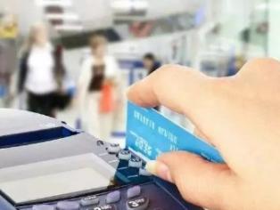 光大信用卡逾期怎么办?可以补救吗? 攻略,光大信用卡逾期,光大信用卡逾期怎么办