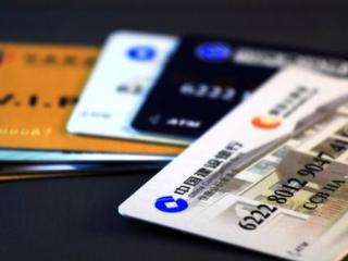 信用卡取现和刷卡哪个划算?想了解的朋友可以点开看看~! 攻略,信用卡取现刷卡哪个好,信用卡刷卡和取现