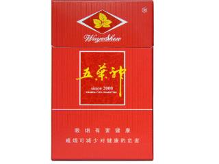 红盒五叶神香烟好抽吗?它的价格是多少呢?小编带大家来看看! 香烟排行榜,红盒五叶神香烟价格,红盒五叶神好抽吗