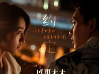陳正道的電影《陳辰媽媽》  電影