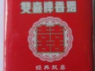 产自上海的红双喜香烟,哪款最经典?感兴趣的朋友可以了解一下! 香烟排行榜,红双喜香烟哪款最好,好抽的红双喜香烟