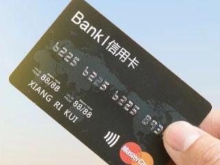 如何保护农行信用卡安全?信用卡安全介绍 安全,信用卡安全,农行信用卡