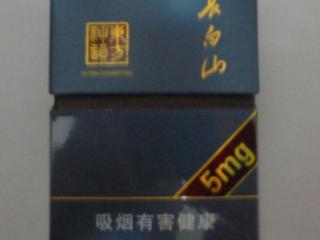 长白山旗下硬神韵香烟,市场价格介绍 香烟价格,长白山香烟,长白山硬神韵的价格