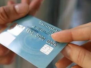 信用卡怎么看安全吗?安全码介绍 安全,信用卡安全,信用卡安全码