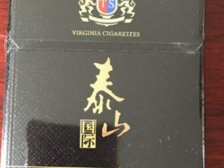 泰山国际烟特点介绍,这款香烟是高档的香烟吗 香烟价格,泰山香烟,泰山国际烟的价格
