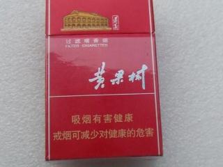 红色黄果树香烟多少钱一包?它贵不贵呢?我们一起来了解下! 香烟专题,红色黄果树香烟多少钱,红色黄果树香烟好抽吗