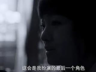 《兰心大剧院》开战版预告曝光巩俐和小19岁赵又廷上演吻戏 赵又廷