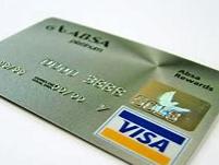 怎么设置信用卡还款?当还款卡里有钱的时候会自动扣款吗? 技巧,信用卡,信用卡还款