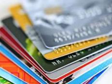 银行卡的交易明细能不能删除了?具体有何办法删除吗? 问答,银行交易明细,银行交易明细能删除吗