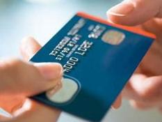 千万不要办理太多信用卡了,否则就会造成这些影响! 问答,信用卡,信用卡超过10张