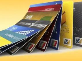 平安银行信用卡超限额度有没有利息? 资讯,平安银行信用卡提额,平安银行信用卡