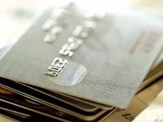 五一信用卡被盗刷,这时候怎么保护招行信用卡? 安全,信用卡安全,招行信用卡
