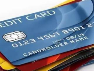 工商银行信用卡都有哪些优点和缺点? 资讯,工商银行信用卡,工商银行信用卡优缺点