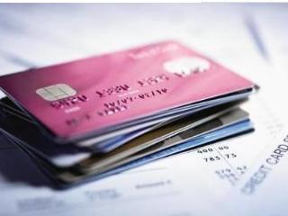 办理信用卡的条件有哪些?办理信用卡需要具备的这些条件你知道吗 资讯,办理信用卡的条件,信用卡怎么办理