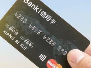 光大信用卡个人信息安全注意事项?如何保护卡号 安全,信用卡安全,光大信用卡