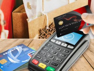 信用卡必须要刷卡才可以免交年费吗?感兴趣的朋友可以了解下! 攻略,信用卡刷卡才免年费吗,信用卡怎么能免年费