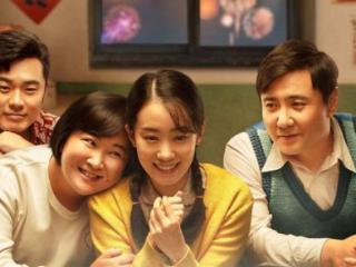 张小斐新电影《我和我的父辈》,阵容强悍 张小斐