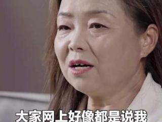 五十七歲網紅阿姨蘇敏接受采訪,她表示:現在只想為自己而活!  網紅,蘇敏自駕游現狀,蘇敏是誰,蘇敏怎么了