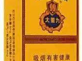 中国香烟口感排行榜,国内口感最好的五款香烟 烟草资讯,中国香烟口感排行榜,国内口感最好的香烟
