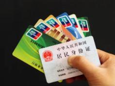 信用卡添加了车辆信息之后会不会提额?一起来看看吧 资讯,信用卡,信用卡提额