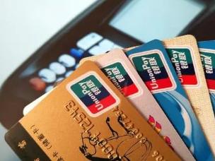 信用卡想要提额,这几点你都知道吗? 资讯,信用卡怎么提额,信用卡提额方法