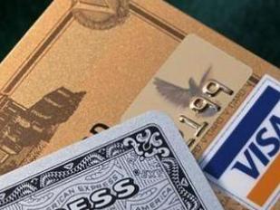 申请信用卡工作证明范本应该怎么写?需要注意什么? 攻略,信用卡工作证明范本,申请信用卡