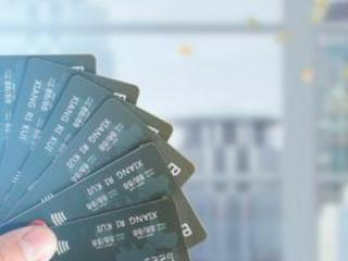 申请信用卡邮箱如何填写?需要注意什么? 技巧,申请信用卡邮箱,信用卡邮箱填写