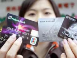 信用卡还剩几十块的额度可以刷吗?新手必看 资讯,信用卡,信用卡刷卡