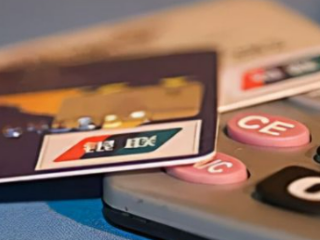 大学生申请信用卡学历可以乱填吗?有哪些影响? 攻略,大学生申请信用卡,大学生申请信用卡学历