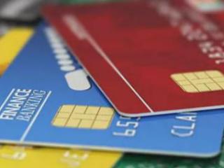 信用卡申请可以撤销吗?有没有收到卡片是关键 攻略,信用卡申请,信用卡申请撤销