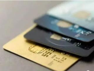 通过什么方式申请信用卡,额度会更高? 攻略,信用卡申请,信用卡申请渠道