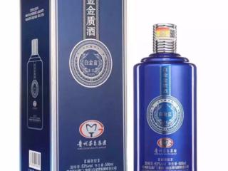 怀庄黄金酱酒蓝色经典价格,产品特点介绍 名酒资讯,怀庄黄金酱酒,怀庄黄金酱酒的价格