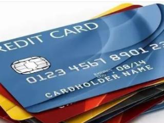包商银行信用卡积分怎么兑换?积分兑换有什么注意事项? 积分,信用卡积分兑换,包商银行信用卡积分