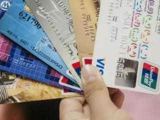 申请信用卡发证机关是什么?如何填写/ 攻略,申请信用卡,信用卡发证机关是什么