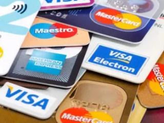 包商银行信用卡积分怎么看?哪些活动有双倍积分? 积分,信用卡积分查询,信用卡积分活动,包商银行信用卡